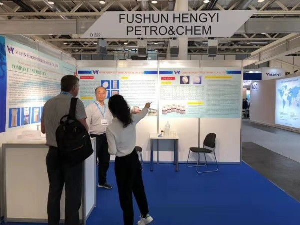 Fushun Hengyi participated  in  Switzerland exhibition