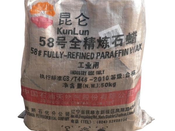 KUNLUN brand  paraffin wax packing in 50kgs/bag