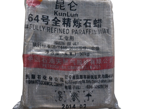 KUNLUN brand  fully refined paraffin wax packing in 50kgs/bag