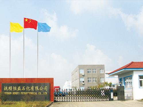 Hengyi regularly provide packaging wax