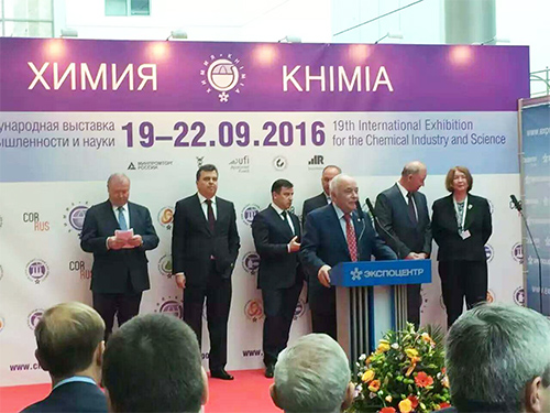 HengYI attened The European fine chemical exhibition