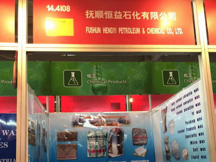 Warmly celebrate the success of Fushun Hengyi Paraffin Wax in Canton fair 2018